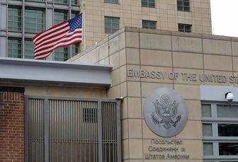 وزیر امنیت داخلی آمریکا استعفا کرد