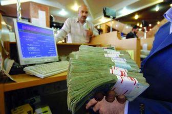 نرخ سود بین بانکی ۶ درصد کاهش یافت