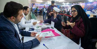 آغاز ثبتنام داوطلبان عضویت در انتخابات ششمین دوره شوراهای اسلامی شهر