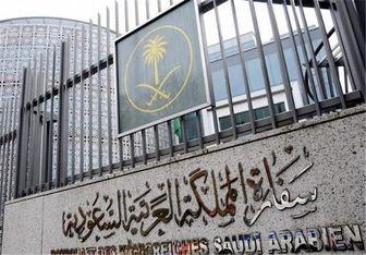 وقتی سفارتخانه عربستان در ایران فعال بود آنها جاسوسی هم  می کردند