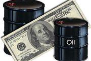 کشورهایی که صاحب بزرگترین ذخایر نفت جهان هستند