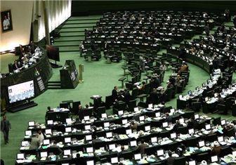 بیانظباطی 19 نماینده در آغاز جلسه عصر مجلس