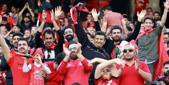 هواداران پارس در انتظار جشن قهرمانی پرسپولیس