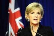استعفای وزیر خارجه استرالیا