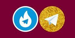 هاتگرام و تلگرام طلایی فعلاً مجاز هستند