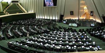 نشست شامگاهی مجلس برای بررسی بودجه آغاز شد