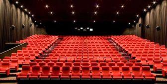 سینما گوشت قربانی روزهای کرونایی