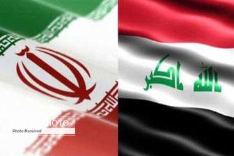 تکذیب میانجیگری بغداد بین ایران و آمریکا