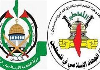 روابط استراتژیک حماس و جهاد اسلامی