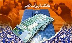 ۵ ایراد اساسی نظام بانکی کشور