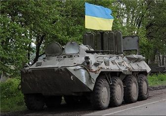دولت اوکراین آتش بس اعلام کرد