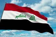 تفاوت سفر ترامپ و ظریف به عراق