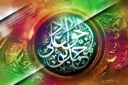 پاسخ امام جواد(ع) به سوالی درباره مرگ