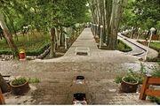 پارک های مشهد در سفر با تور مشهد