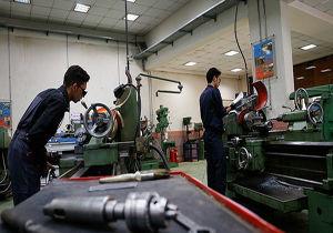 حذف قید ممنوعیت پرداخت تسهیلات به واحدهای تولیدی تعدیل کننده نیروی انسانی