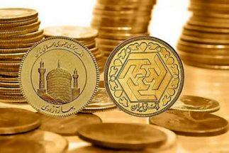 قیمت سکه و طلا در 12 آذر 99 /روند صعودی قیمت سکه ادامه دارد