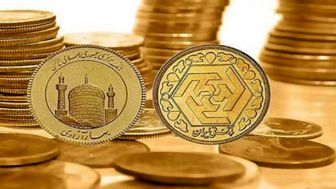 قیمت سکه و طلا در 2 شهریور99 /روند نرخ سکه صعودی شد