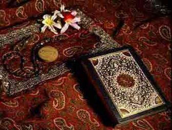 فضیلت ذکر بعد از نماز های پنجگانه