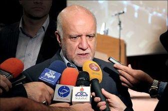 زنگنه: صادرات نفت ایران متوقف شدنی نیست
