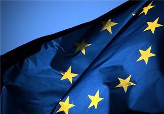 نشست اضطراری اتحادیه اروپا برای بررسی سیاستهای ترامپ در قبال تهران و مسکو