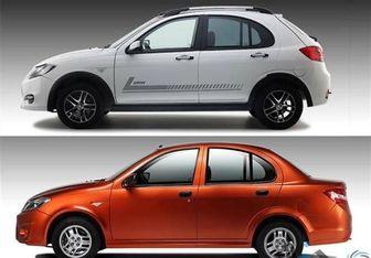 خودروهای جایگزین پراید مشخص شدند!