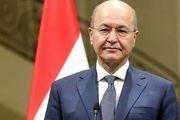 واکنش رئیس جمهور عراق به انفجار تروریستی در بغداد