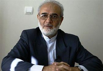 بازگشاییِ رازهایِ سر به مُهر اقتصاد ایران