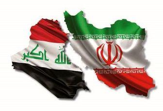 عراق مهمترین شریک تجاری ایران است