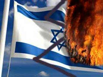 اسرائیل در آستانه محکومیت در دادگاه بینالملل
