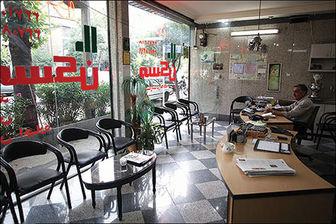 قیمت قطعی آپارتمان در مرکز تهران