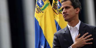 طرح قانونگذاران اروپایی  ضد ونزوئلا