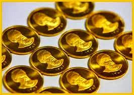 رقابت سکه آتی و نقدی در کاهش قیمت