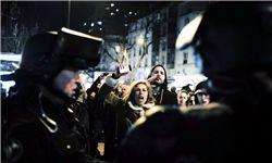 تظاهرات به خشونت های پلیسی در پاریس/ عکس