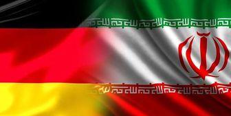 موافقت آلمان با استرداد دیپلمات ایرانی به بلژیک