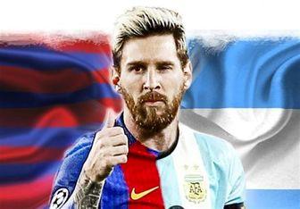 لیونل مسی بارسلونا را ترک می کند؟