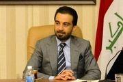 اولین موضعگیری رئیس پارلمان عراق درباره ایران