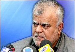 توقف فروش نفت ایران به شرکت انگلیسی شل