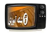تدارک تابستانی شبکه 7 برای مخاطبانش