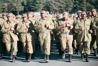 یک شرط جدید برای معافیت از سربازی