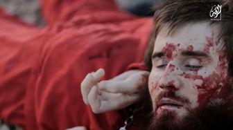اعدام فجیع اسیر روس به دست داعش+تصاویر