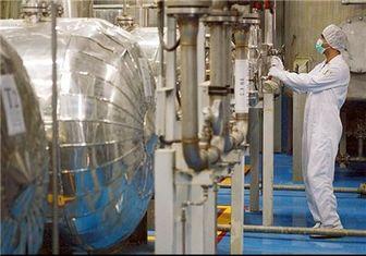 چرا باید انرژی هسته ای داشته باشیم؟
