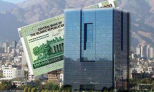 بانک مرکزی نباید صندوق دولت باشد
