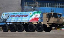 حمل S۳۰۰ ایرانی توسط «ذوالجناح» + تصاویر