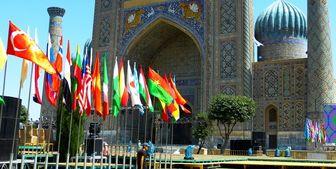 همایش آسیایی حقوق بشر در سمرقند برگزار می شود