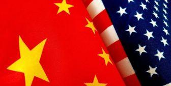 واکنش جدی چین در برابر آمریکا در راه است