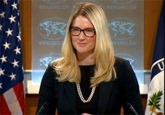 آمریکا انحلال پارلمان در یمن را رد کرد