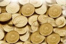 نرخ خرید و فروش سکه و ارز در بازار/ 13 آبان 1395