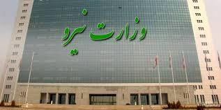 واکنش  وزارت نیرو به «عملکرد ضعیف دولت روحانی در زمینه ساخت نیروگاه»