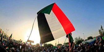 تظاهرات ضد اسرائیلی و ضد معامله قرن در اردن