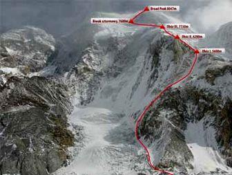 """چرا صعود کوهنوردان """" آرش """" به تراژدی ختم شد؟!"""